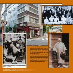 Entre el Cielo y la Tierra. Lugares históricos del Karate en Japón