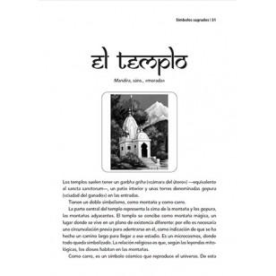 Símbolos Hindúes (Origen, descripción y particularidades)
