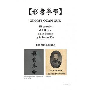 Xingyi Quan Xue