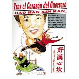 Tras el Corazón del Guerrero (Hao Han Xin Kan)