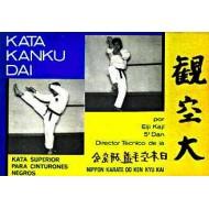 Kata Kanku Dai. Kata superior para cinturones negros