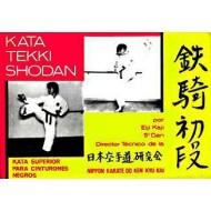 Kata Tekki Shodan. Kata superior para cinturones negros